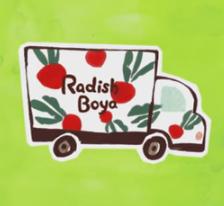らでぃっしゅぼーやのロゴ(トラック)