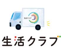 生活クラブのトラックのロゴ