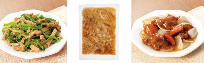 らでぃっしゅぼーやの半調理品