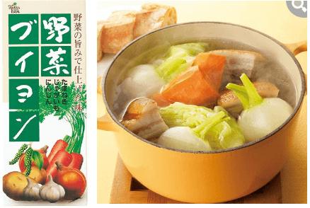 らでぃっしゅぼーやの無添加野菜ブイヨン
