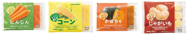 パルシステムの裏ごし冷凍野菜シリーズ4種類「じゃがいも」「ニンジン」「かぼちゃ」「コーン」