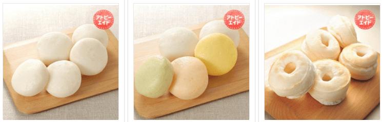 らでぃっしゅぼーや「アトピーエイド」の米粉パン