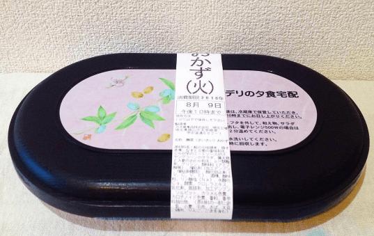 コープデリの夕食宅配「舞菜」の容器(入れ物)
