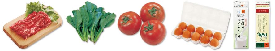 大地を守る会の野菜