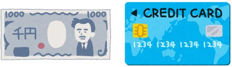 ヨシケイの支払い方法