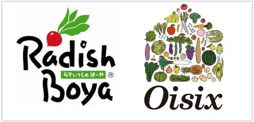 らでぃっしゅぼーやVSOisix(オイシックス)