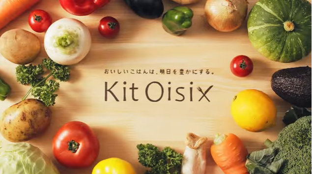 オイシックスの料理キット「Kit Oisix」