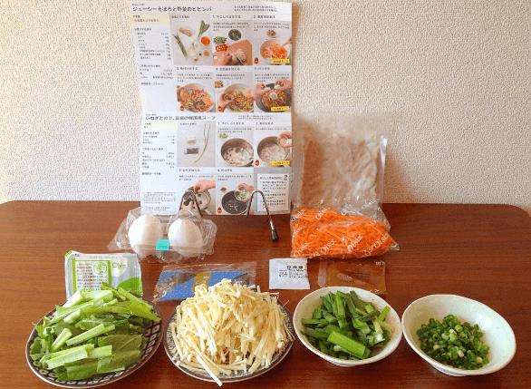 オイシックスの料理キット「Kit Oisix」のレシピ