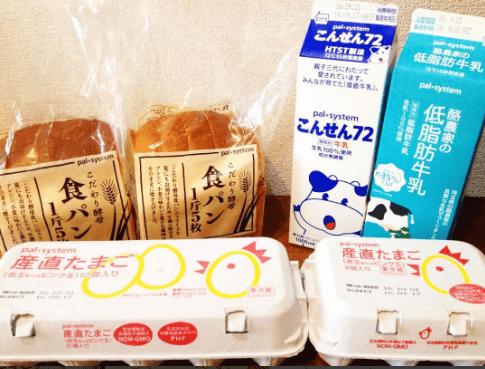 パルシステムの食パンと牛乳