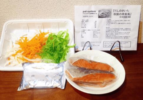 パルシステム料理セット「だしのきいた秋鮭南蛮風」のセット内容