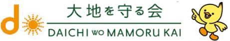 大地を守る会のロゴとキャラクター