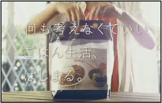 オイシックスの料理キット・商品イメージ