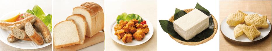 らでぃっしゅぼーやの加工食品(ソーセージ、食パン、冷凍からあげ、豆腐、冷凍たい焼き)