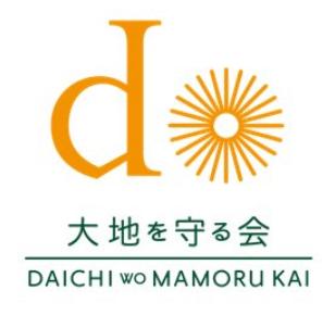 大地を守る会(旧:大地宅配)のロゴ