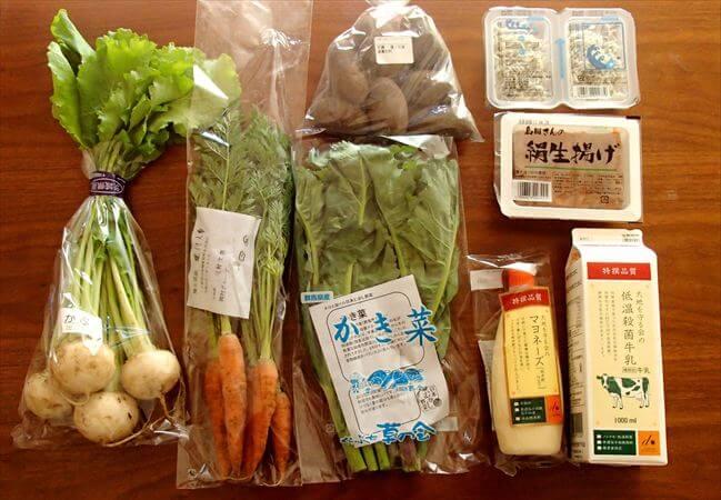 大地宅配の有機野菜と食材(1週目)