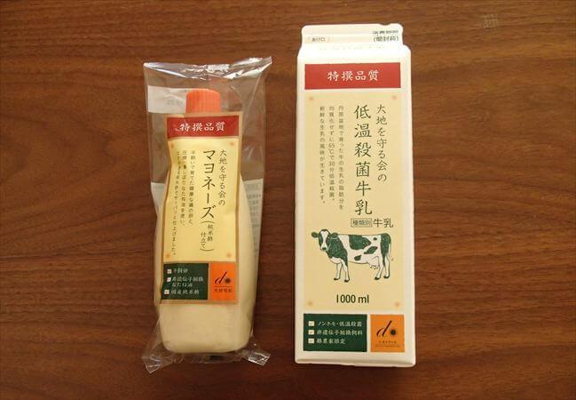 大地を守る会の純米酢マヨネーズ&低温殺菌・ノンホモ牛乳