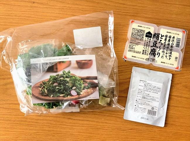 オイシックスお試しセット3日目の食材(kit oisix・ケールのチーズナッツサラダ、麻婆丼)